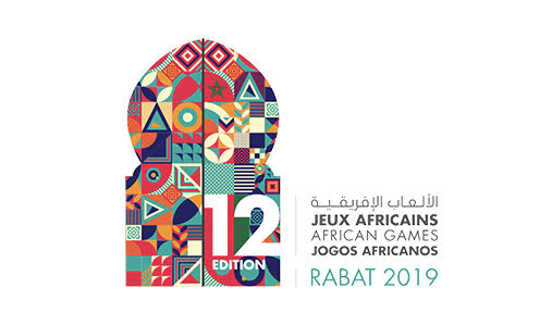 Logo of the 2019 African Games.