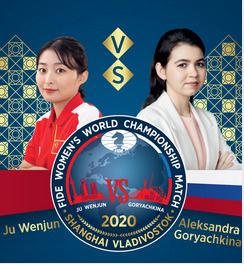 Poster for the World Women's Chess Championship.