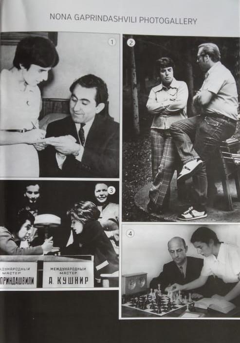 Sample page of the book 'Nona Gaprindashvili' by Tibor Karolyi.
