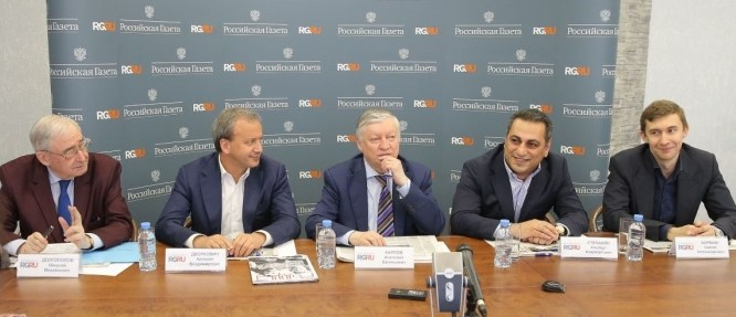 Press conference on the FIDE Candidates Tournament was held today, on April 13, in Moscow, at the Rossiyskaya Gazeta Media Center.