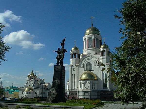 """Yekaterinburg's """"Church on the Blood"""", built on the spot where the Ipatiev House once stood. Photo credit www.kiddle.co.."""