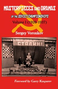 Shortlist for Yuri Averbakh/Isaac Boleslavsky Award